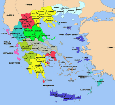 greek regions map